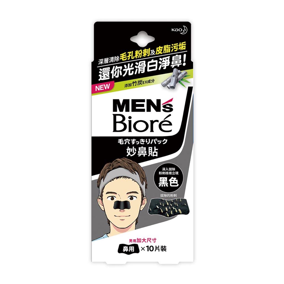任2件5折*蜜妮Biore男性專用妙鼻貼(黑色)10p 入【康是美】