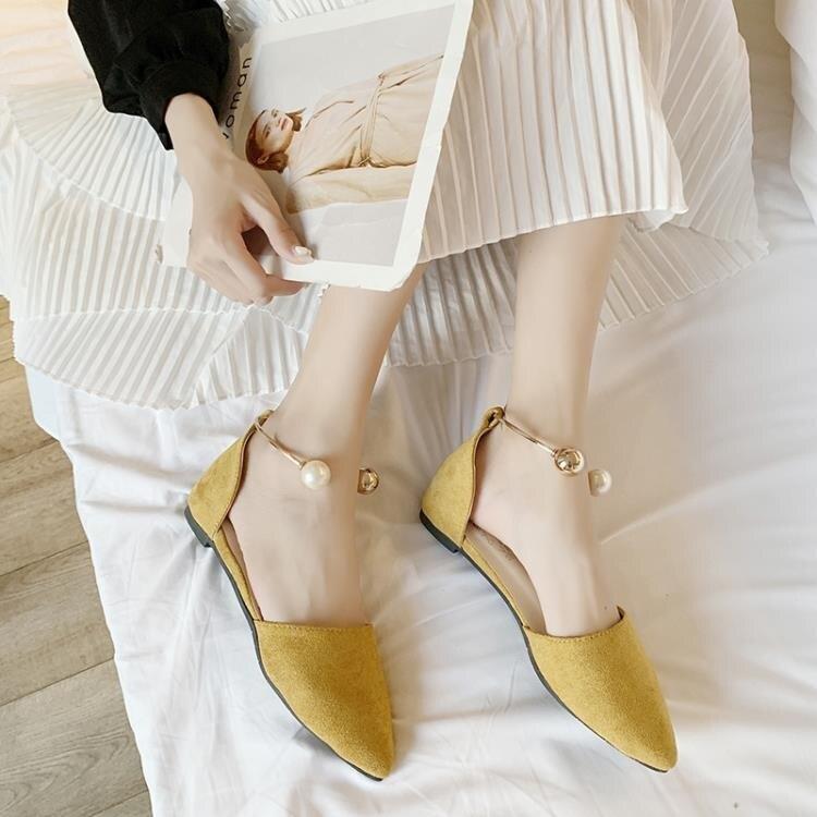 珍珠凉鞋女配裙子的鞋子2021夏季新款学生百搭包头平底温柔仙女鞋 果果輕時尚