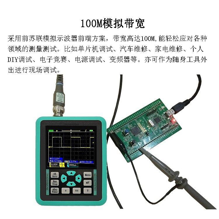 示波器 手持式 sigPeak 手持 小型 迷你 便攜 數字示波器 100M帶寬 汽車維修 500M采樣1愛尚優品