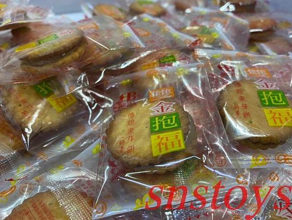 sns 古早味 懷舊零食 餅乾 雙金抱福 笑口常開 麥芽餅 原味麥芽餅 傳統麥芽餅(300公克約±35個)
