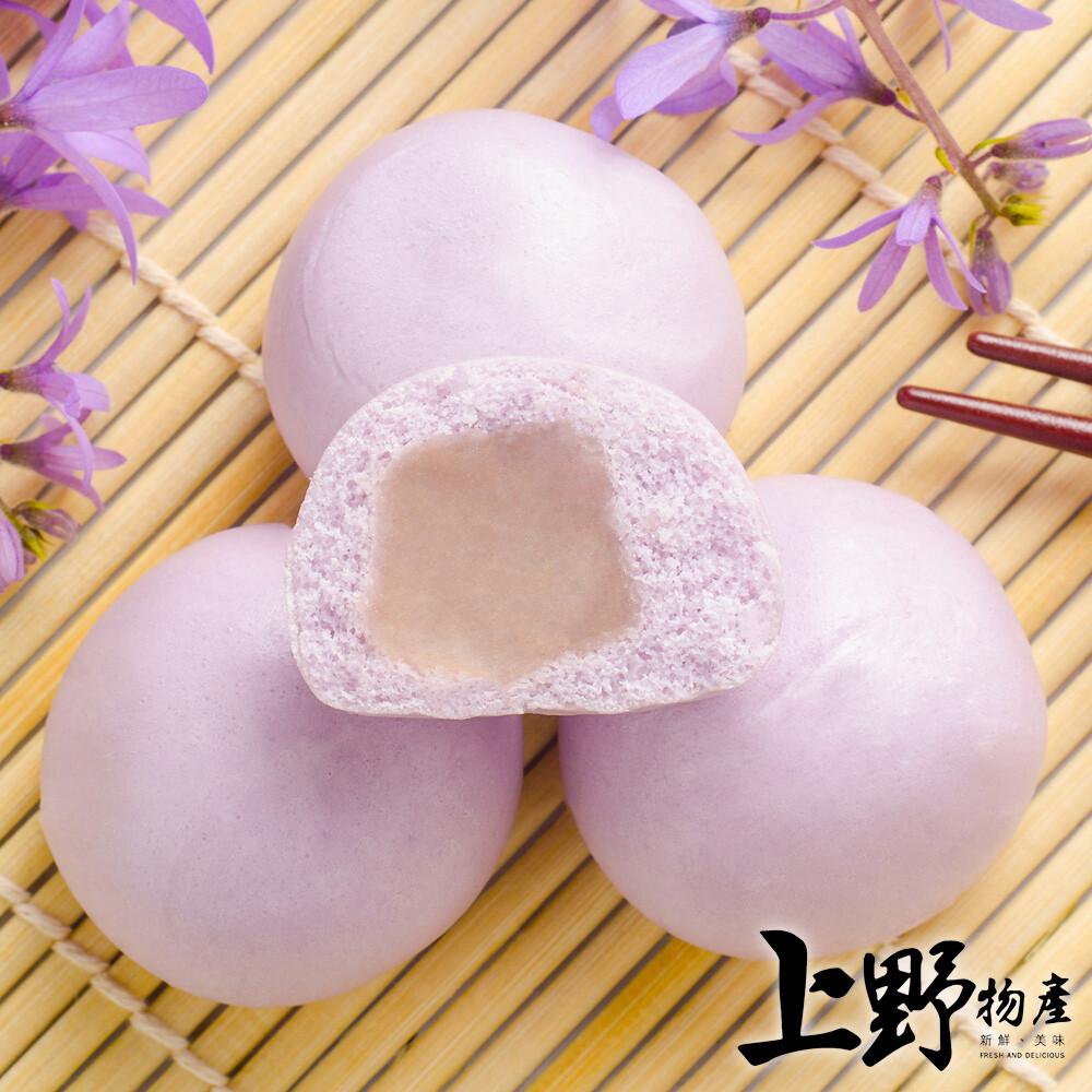 上野物產餐廳用 老麵發酵芋泥包