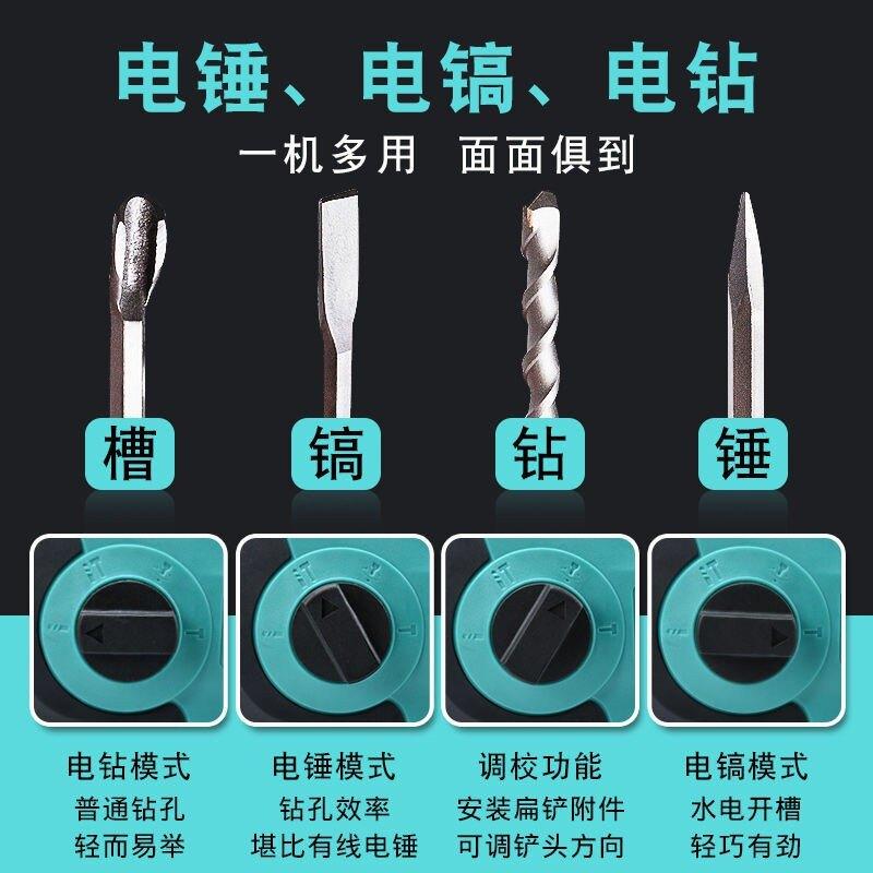 無刷充電式電錘輕型多功能鋰電電鉆電鎬三用沖擊鉆大功率無線電捶1愛尚優品