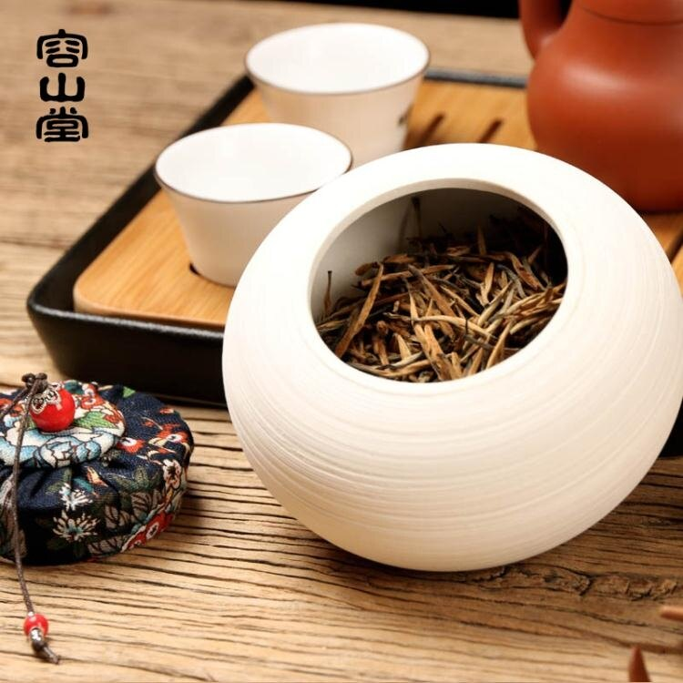 容山堂茗御 陶瓷茶葉罐 白泥老巖泥普洱儲物密封罐禮盒禮品軟木塞 艾琴海小屋