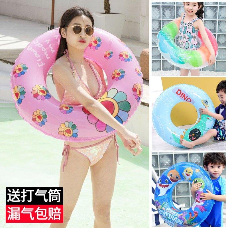 游泳圈加厚大人兒童網紅充氣救生浮圈幼兒寶寶腋下泳圈初學者裝備1愛尚優品