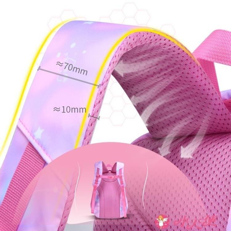 兒童書包 小學生書包女孩一二三到六年級新款可愛公主兒童背包減負超輕防水 果果輕時尚