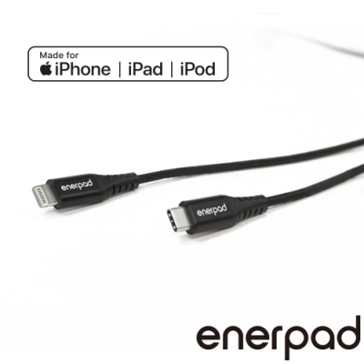 enerpad TYPE-C TO LIGHTNING 充電傳輸線 CL100