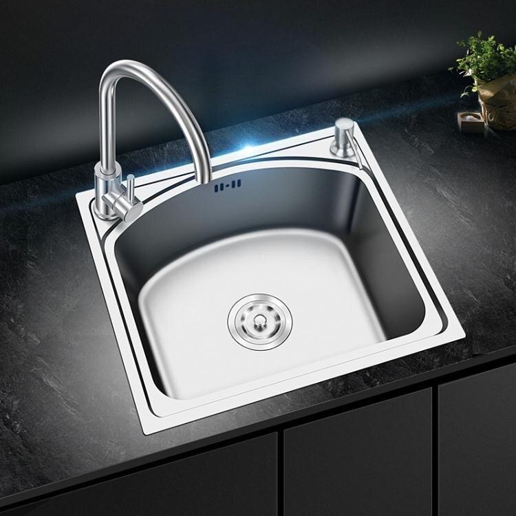 水槽單槽廚房水盆加厚304不銹鋼洗菜池水池洗菜盆單槽套餐 林之舍家居
