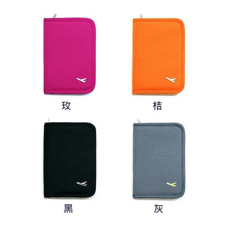 護照包 旅行護照包 護照夾 出國護照包 錢包 卡包 收納包 旅行包 多功能收納包 韓版護照包 票卡夾 護照卡套 360