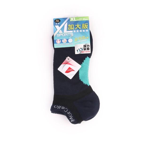 瑪榭加大腳踝加強氣墊襪MS-21732XL丈綠【康是美】