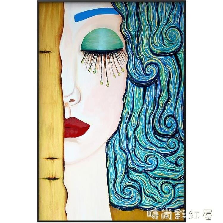 玄關裝飾畫少女現代簡約抽象客廳人物臥室主臥壁畫餐廳背景牆掛畫  林之舍家居