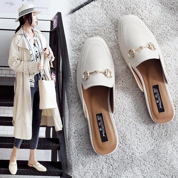 包頭半拖鞋女夏季2021年新款懶人女鞋子外穿拖鞋網紅涼拖潮鞋