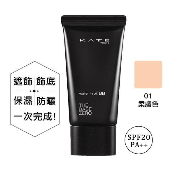 KATE凱婷零瑕肌密BB霜 柔膚色 01【康是美】