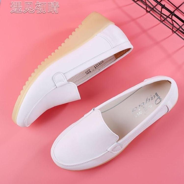 護士鞋護士鞋女軟底小白鞋女21新款平底單鞋牛筋底媽媽鞋醫院工作鞋 快速出貨 果果輕時尚