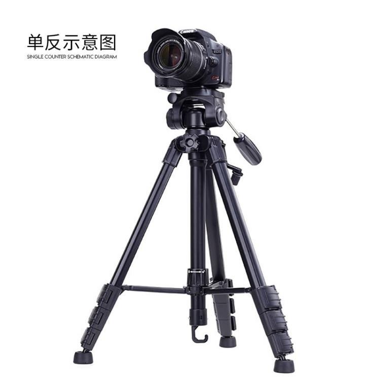 佳能三腳架單反便攜80D700D750D800D70D200D90D600D相機支架77D