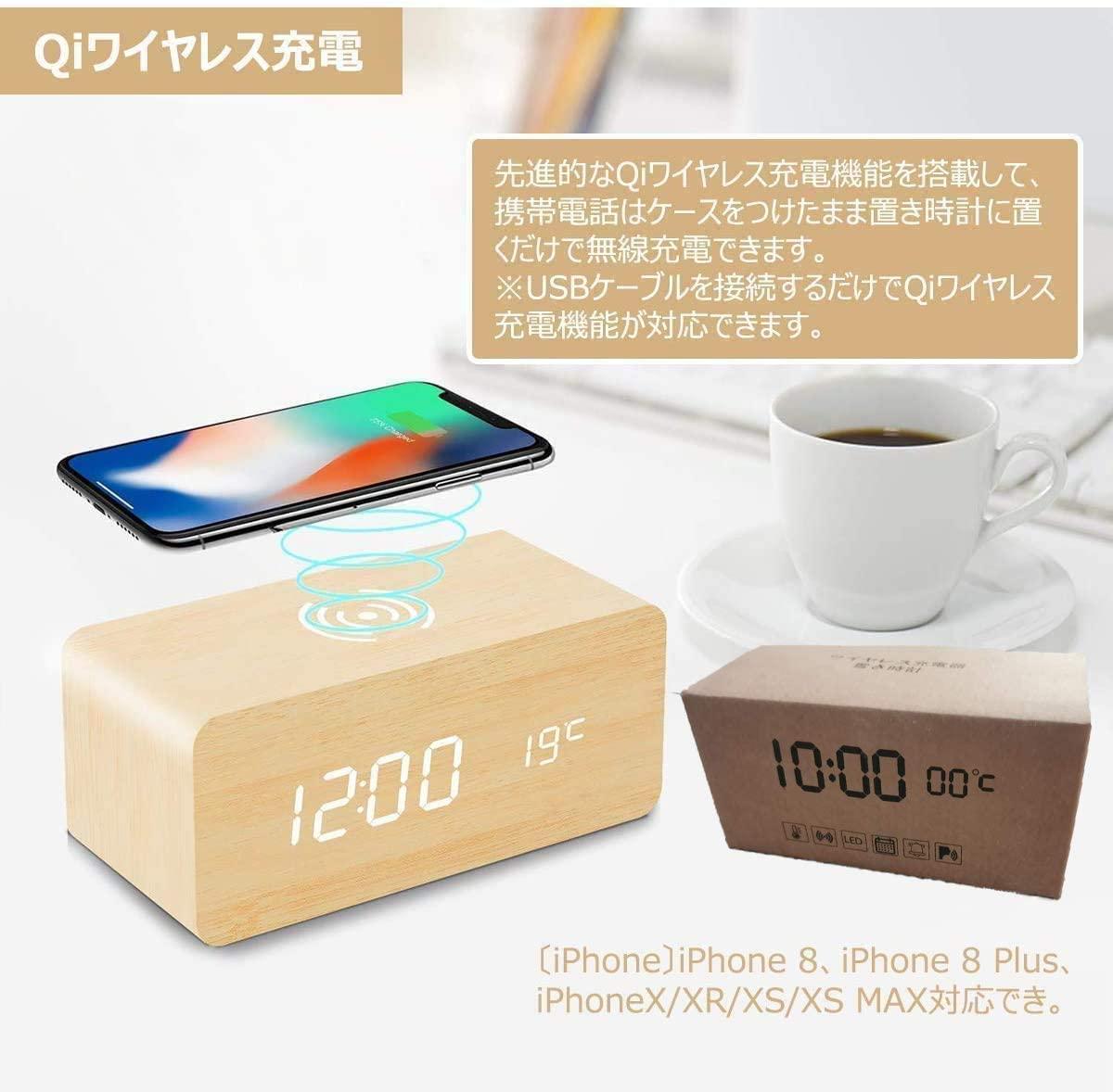 【日本代購】Qi時鐘 時尚 桌上時鐘 台式時鐘 人氣 鬧鐘QI無線充電 for iPhone 8 Galaxy