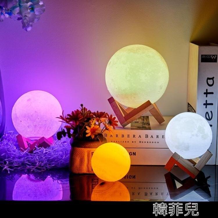 投影燈 3D月球燈月亮燈創意小夜燈浪漫夢幻星空燈睡眠臥室床頭台燈