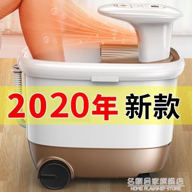 泡腳桶吳昕同款全自動加熱按摩足浴盆洗腳電動足療機恒溫家用深桶 創時代 交換禮物 送禮