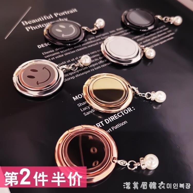 手機指環扣支架手指扣電鍍金屬拉環貼多功能旋轉車載磁吸適用蘋果oppo華為vivo殼