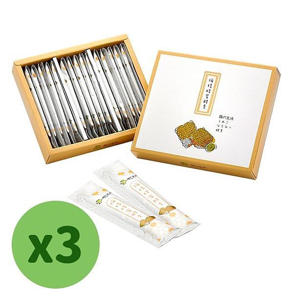 【南紡購物中心】【梅的生活 PlumLife】 梅精蜂蜜酵素飲 30條/盒 (共三盒)