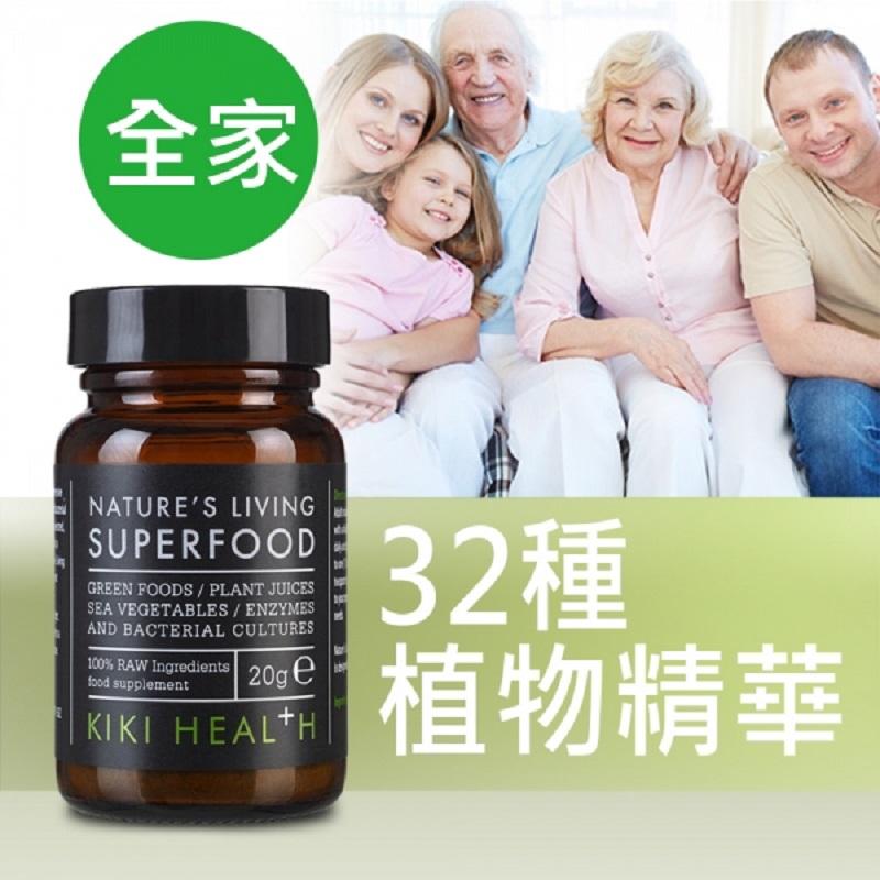 [KIKI-Health] 綠歐蕾益生菌 (20g/罐) (全素)