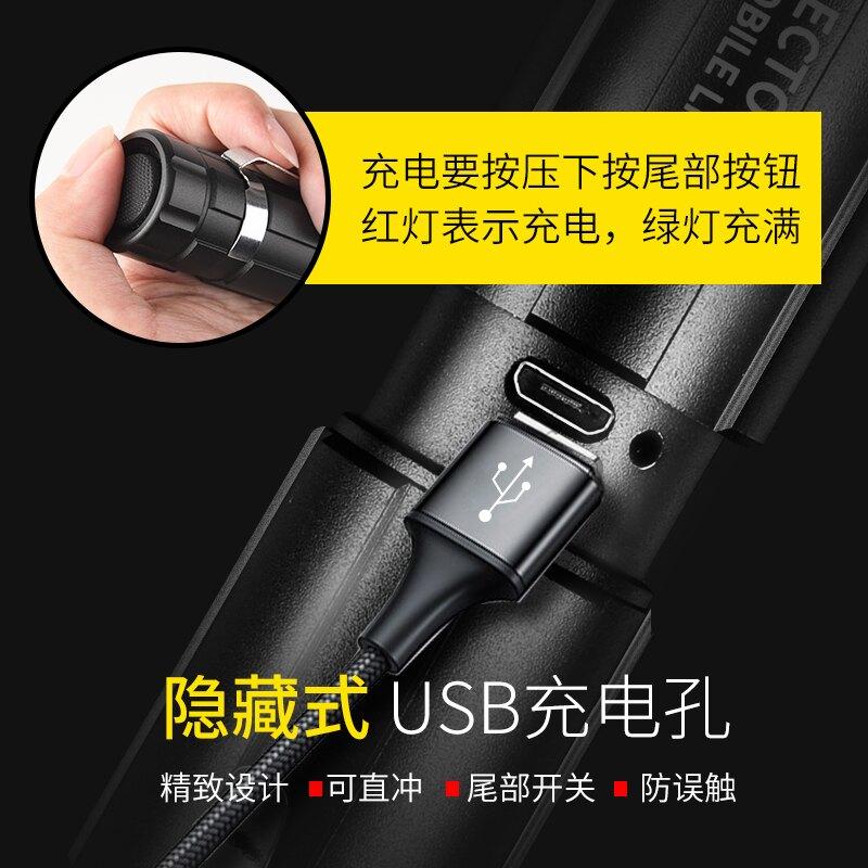 銳尼超亮手電筒可充電戶外小強光USB迷你小型超長續航便攜遠射燈