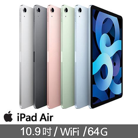 Apple iPad Air 4 10.9吋 WiFi 64G 平板電腦太空灰 (MYFM2TA/A)