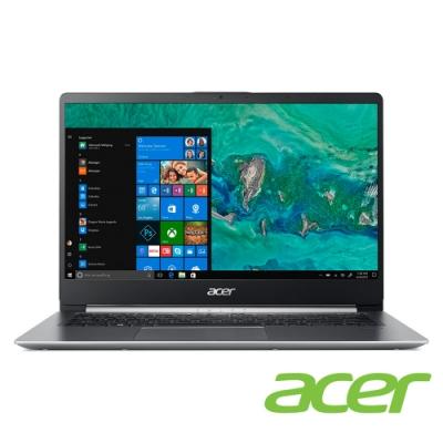 (福利品)Acer SF114-33-C5Y6 14吋筆電(N4120/4G/銀)