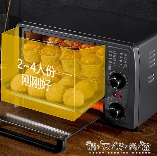 220V干果機家用食品烘干機水果蔬菜寵物肉類食物脫水風干機電烤箱 艾琴海小屋
