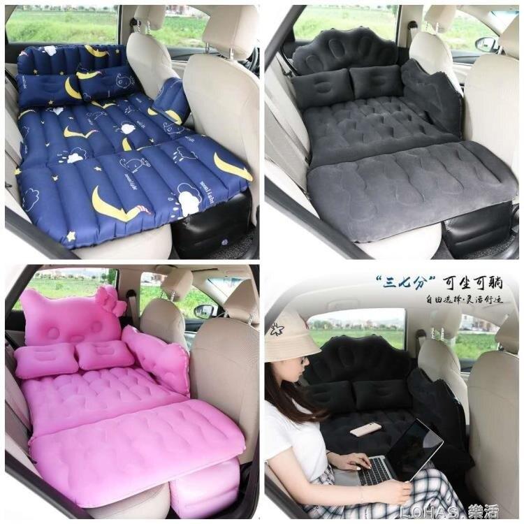 車載充氣床墊后排車用睡墊旅行床轎車后座車內睡覺神器折疊氣墊床 林之舍家居