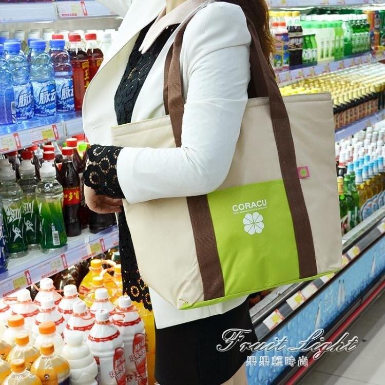 保冷袋手提保溫袋便當包帶午餐購物保熱冷時尚加厚環保袋大號野餐包 林之舍家居樂天