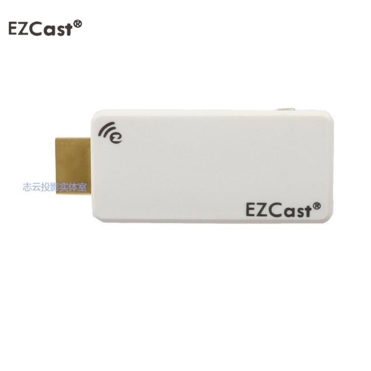 HDMI無線同屏器投影儀傳輸器電腦平板手機推送寶
