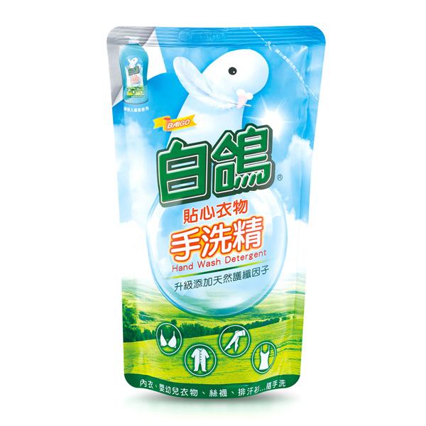 白鴿貼心衣物手洗精補充包800g【康是美】