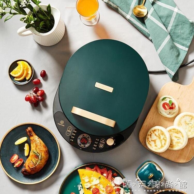 220V 利仁電餅鐺檔家用雙面加熱加深加大自動斷電煎烤餅機烙餅鍋綠洲G3 艾琴海小屋