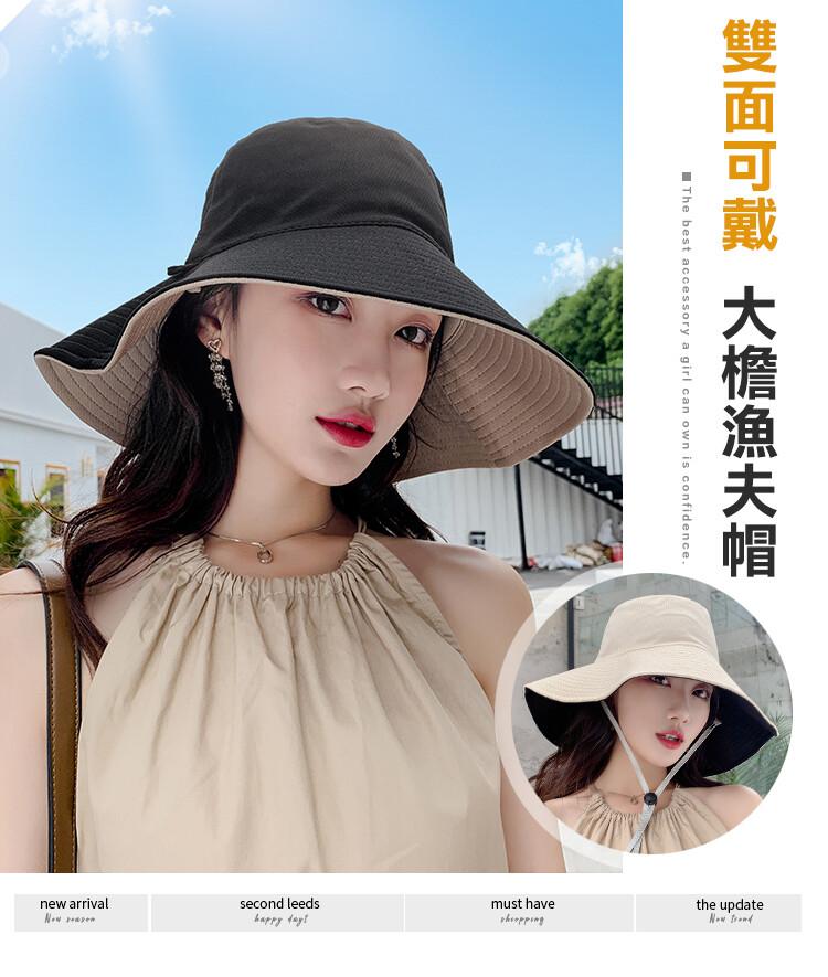 雙色雙戴大帽檐防曬遮陽帽