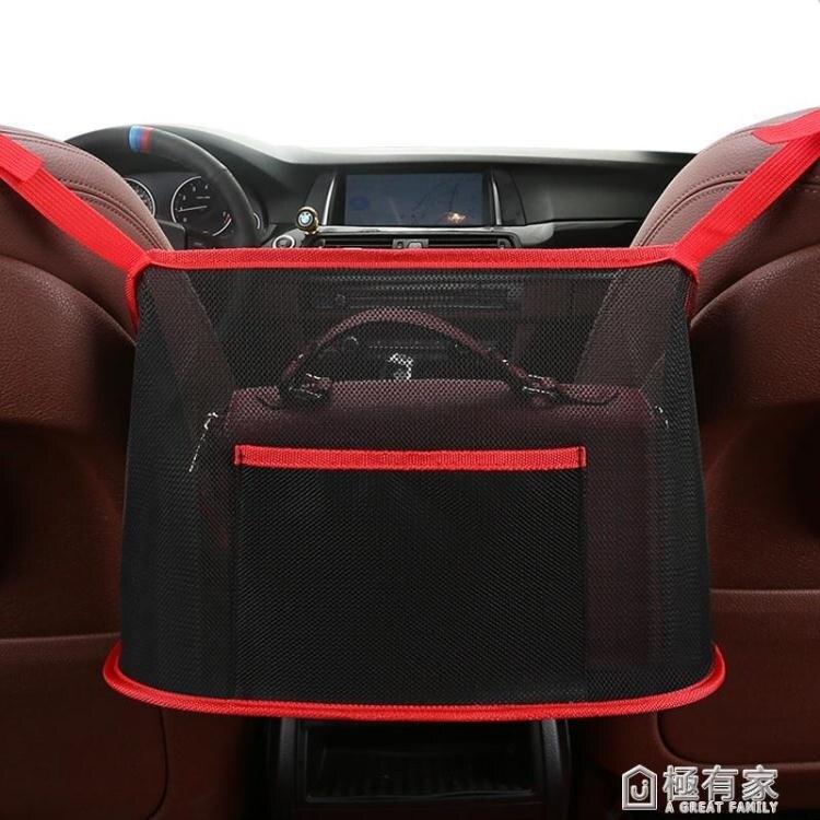 創意車載收納袋掛袋汽車座椅間儲物網兜多功能椅背置物袋車內用品