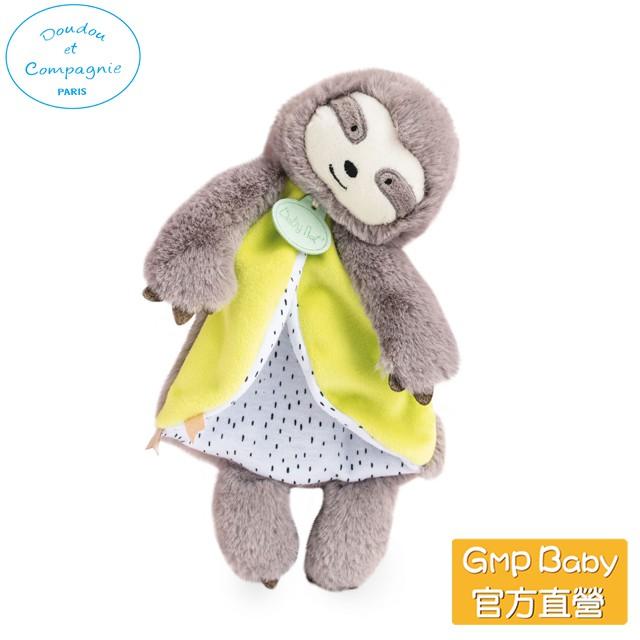 法國Doudou - 樹懶安撫布偶 28cm