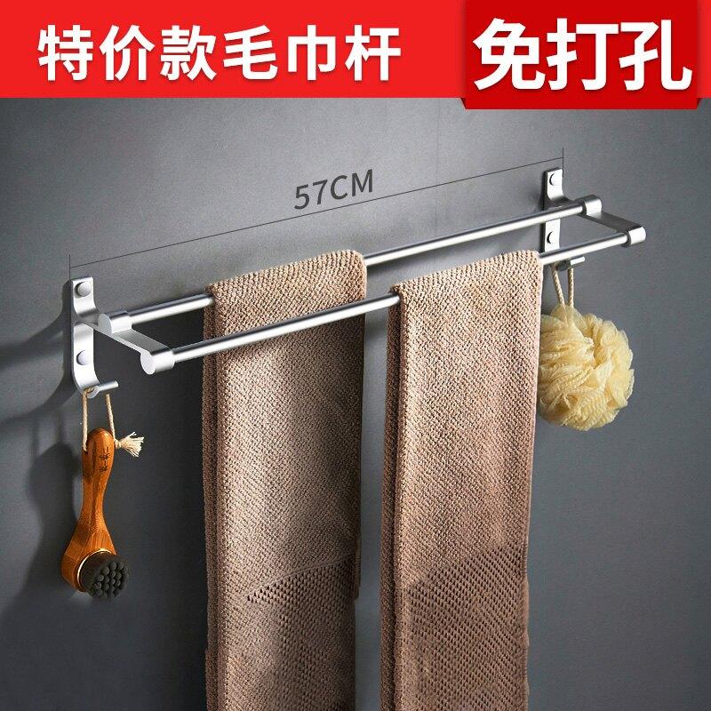 浴巾架/毛巾架 免打孔毛巾架衛生間浴巾架掛鉤浴室掛架單桿毛巾桿廁所置物架壁掛
