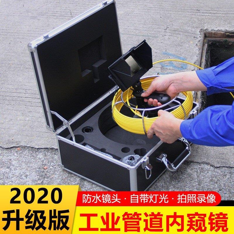 錄像高清大屏檢測儀 工業管道內窺鏡 轉向內窺鏡攝像頭1愛尚優品