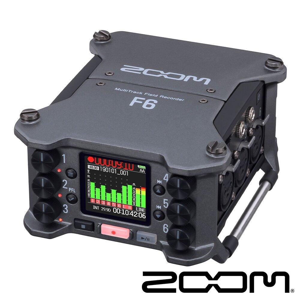ZOOM F6 多軌錄音機 兩年保固(台灣總代理公司貨)