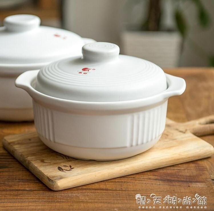 砂鍋 陶瓷砂鍋耐高溫燉鍋日式湯鍋明火直燒沙鍋養生煲煮粥煲湯煲 艾琴海小屋