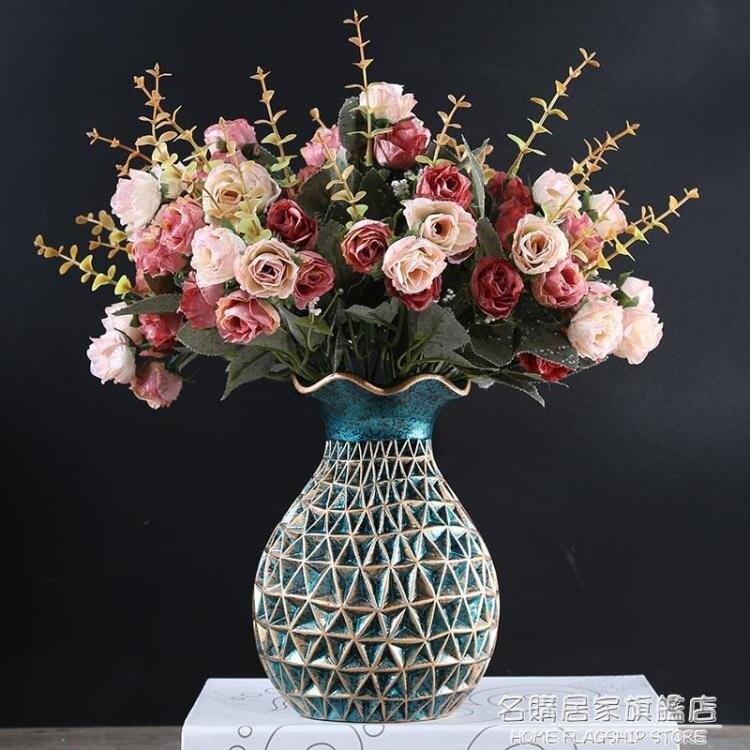 歐式花瓶擺件客廳插花桌面電視柜干花花器奢華餐桌酒柜裝飾品擺設 創時代 交換禮物 送禮