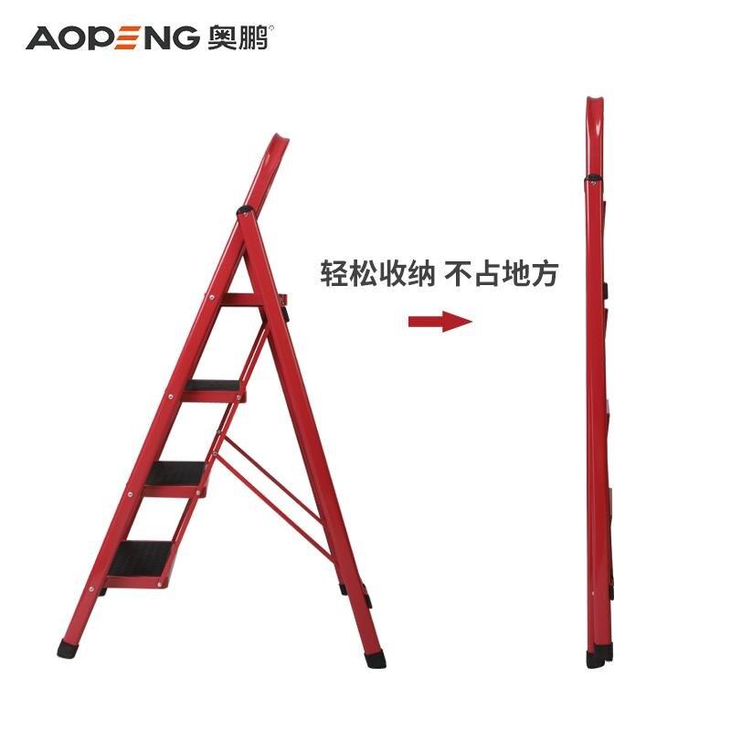 奧鵬梯子折疊梯人字梯加厚樓梯伸縮小梯步梯多功能扶梯凳