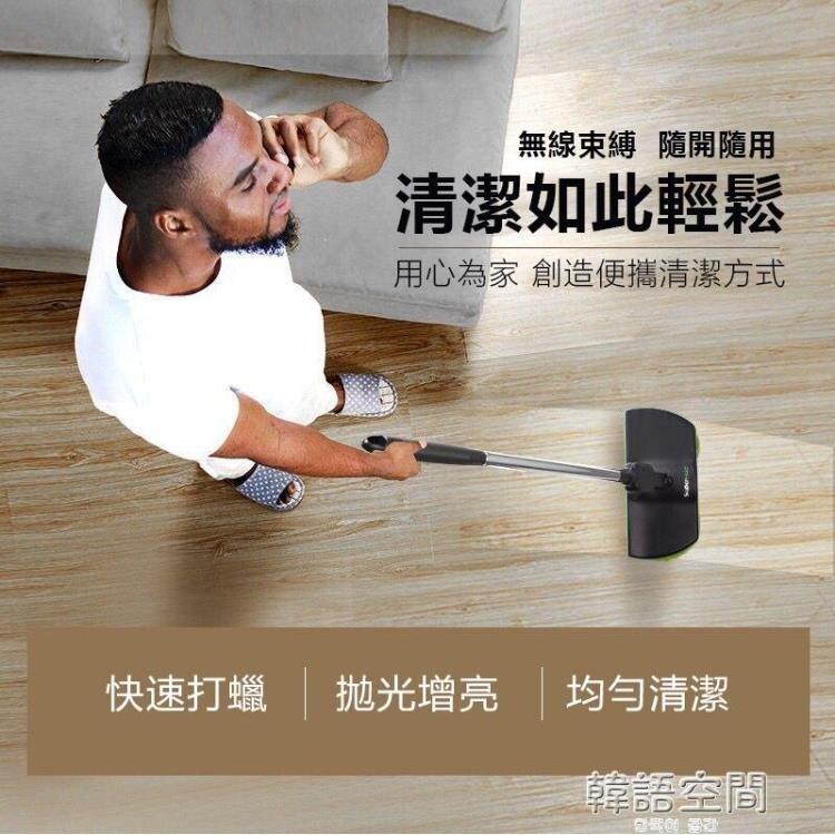 電動拖把手持充電清潔拖地機家用無線電動拖把自動擦地機器 韓語空間 果果輕時尚