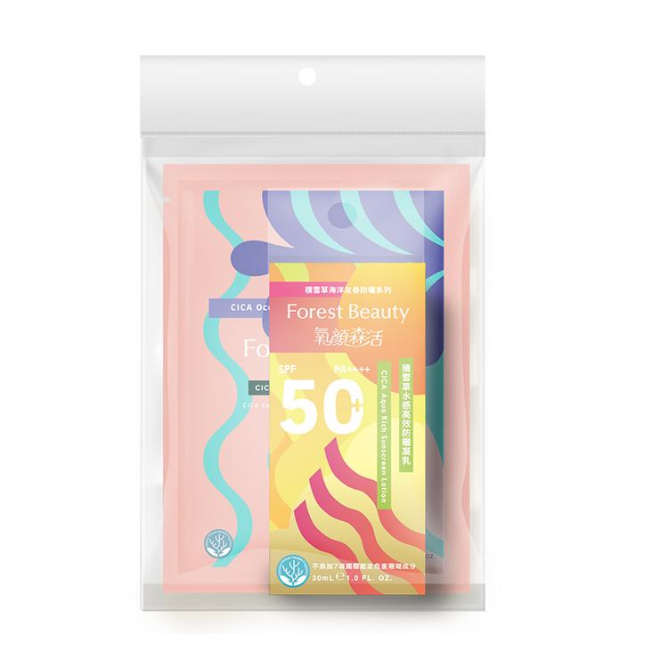 氧顏森活積雪草水感高效防曬凝乳SPF50+PA++++(30ml) 【康是美】