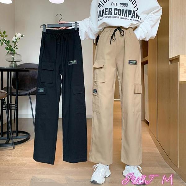 工裝褲休閒工裝褲女韓版寬鬆直筒顯瘦高腰運動垂感百搭闊腿長褲子潮 JUST M