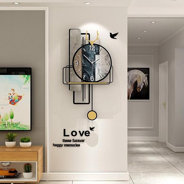 掛鐘 鐘錶掛鐘客廳現代簡約大氣掛錶個性創意時尚裝飾輕奢掛牆時鐘【快速出貨】