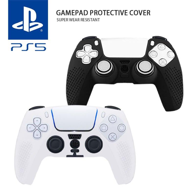 PS5遙控手柄矽膠保護套 防滑顆粒 超強耐磨 手感極佳 孔位精準 遊戲手柄TPU保護套
