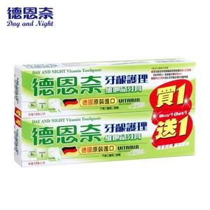 【買五送五】德恩奈 牙齦護理牙膏 126g - 共10盒
