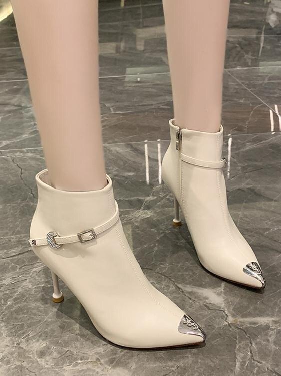 細跟靴短靴女2021新款秋冬加絨馬丁靴時尚尖頭細跟高跟鞋氣質百搭時裝靴