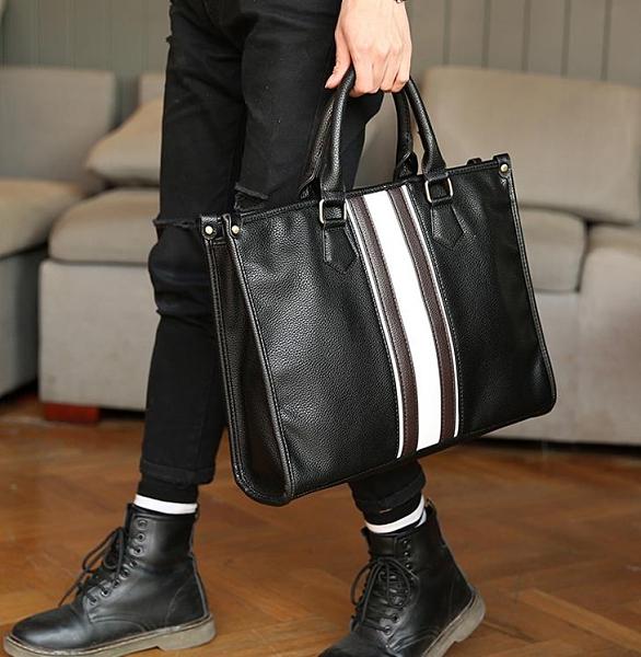 歐洲站男士手提包時尚潮公文包男商務簡約休閒個性手拎包百搭 有緣生活館